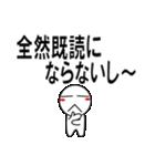 デカ文字わっしょい2(個別スタンプ:04)