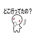 デカ文字わっしょい2(個別スタンプ:05)