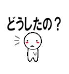 デカ文字わっしょい2(個別スタンプ:06)