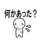 デカ文字わっしょい2(個別スタンプ:07)