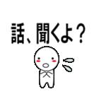 デカ文字わっしょい2(個別スタンプ:08)