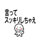 デカ文字わっしょい2(個別スタンプ:09)