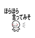 デカ文字わっしょい2(個別スタンプ:10)