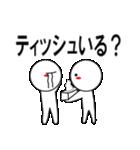 デカ文字わっしょい2(個別スタンプ:12)