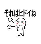 デカ文字わっしょい2(個別スタンプ:13)