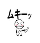 デカ文字わっしょい2(個別スタンプ:14)