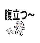 デカ文字わっしょい2(個別スタンプ:15)