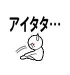 デカ文字わっしょい2(個別スタンプ:16)