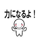 デカ文字わっしょい2(個別スタンプ:17)