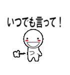 デカ文字わっしょい2(個別スタンプ:18)