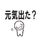 デカ文字わっしょい2(個別スタンプ:19)