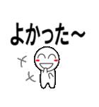 デカ文字わっしょい2(個別スタンプ:20)