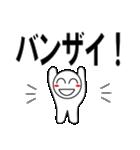 デカ文字わっしょい2(個別スタンプ:21)