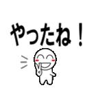 デカ文字わっしょい2(個別スタンプ:22)