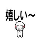 デカ文字わっしょい2(個別スタンプ:23)