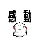 デカ文字わっしょい2(個別スタンプ:24)