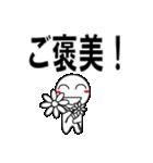 デカ文字わっしょい2(個別スタンプ:25)