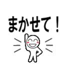 デカ文字わっしょい2(個別スタンプ:26)