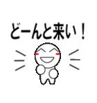デカ文字わっしょい2(個別スタンプ:27)