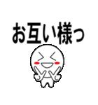 デカ文字わっしょい2(個別スタンプ:28)