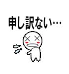 デカ文字わっしょい2(個別スタンプ:30)