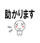 デカ文字わっしょい2(個別スタンプ:31)