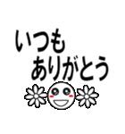 デカ文字わっしょい2(個別スタンプ:33)