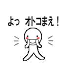 デカ文字わっしょい2(個別スタンプ:34)
