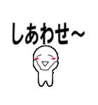 デカ文字わっしょい2(個別スタンプ:36)