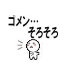 デカ文字わっしょい2(個別スタンプ:37)