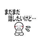 デカ文字わっしょい2(個別スタンプ:38)
