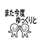 デカ文字わっしょい2(個別スタンプ:39)