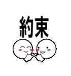 デカ文字わっしょい2(個別スタンプ:40)