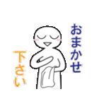 感情表現2(個別スタンプ:05)