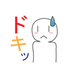 感情表現2(個別スタンプ:24)