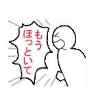 感情表現2(個別スタンプ:36)