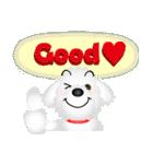 もこもこ犬 チロ(個別スタンプ:02)