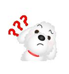 もこもこ犬 チロ(個別スタンプ:06)