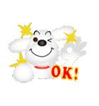 もこもこ犬 チロ(個別スタンプ:09)