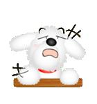 もこもこ犬 チロ(個別スタンプ:32)