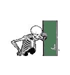 骨のスタンプ4(個別スタンプ:13)