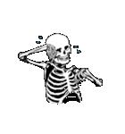 骨のスタンプ4(個別スタンプ:18)