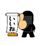 黒子(くろこ)2(個別スタンプ:1)