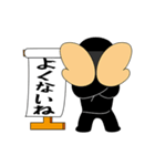 黒子(くろこ)2(個別スタンプ:2)