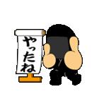 黒子(くろこ)2(個別スタンプ:3)