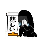 黒子(くろこ)2(個別スタンプ:6)