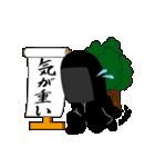 黒子(くろこ)2(個別スタンプ:7)