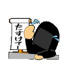 黒子(くろこ)2(個別スタンプ:8)