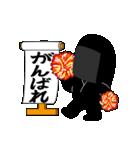 黒子(くろこ)2(個別スタンプ:9)