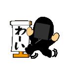 黒子(くろこ)2(個別スタンプ:10)